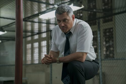 MINDHUNTER/Holt McCallany/Netflix